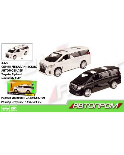 "Машина металл 4329 ""АВТОПРОМ"",1:42 Toyota Alphard, 2 цвета, откр.двери, в кор. 14,5*6,5*7см"