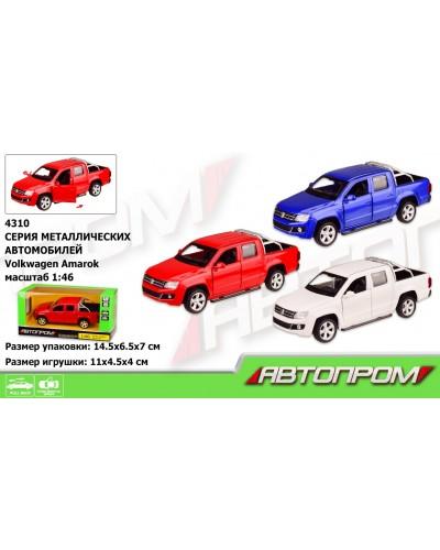 "Машина металл 4310 ""АВТОПРОМ"",1:46 Volkswagen Amarok, 3 цвета, откр.двери,в кор. 14,5*6,5*7"