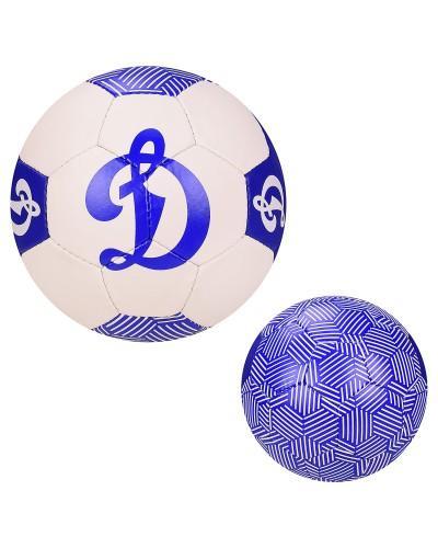 Мяч футбольный FP017 Пакистан №5, PU, 420 грамм