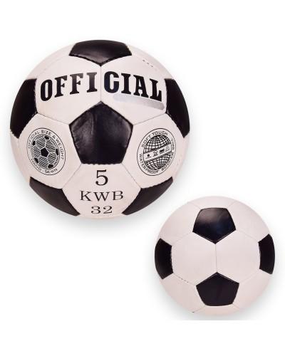 Мяч футбольный FP028 Пакистан №5,  PU, 420 грамм