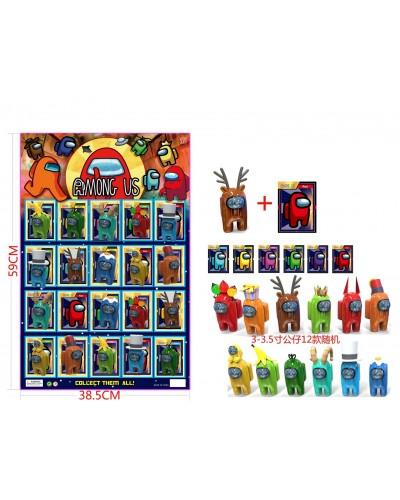 Among Us Амонг Ас Игрушка DS2264 герои3-3,5'+1 карточка, 12 видов, 20 шт на листе 59*38,5 см,