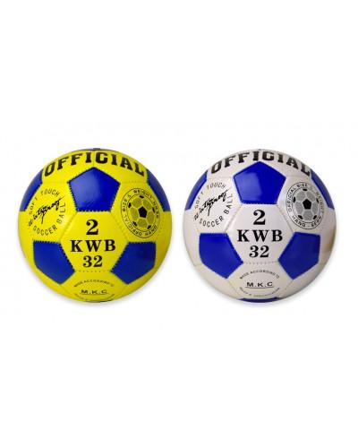 Мяч футбол B26108 №2 PVC 2 слоя, 100 грамм