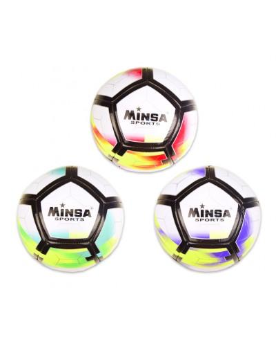 Мяч футбол E31261 №3, PVC, 250 грамм,3 цвета