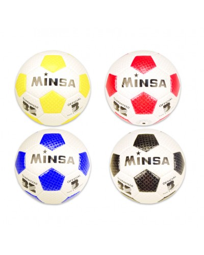 Мяч футбол E31266 №3, TPE, 250 грамм,4 цвета