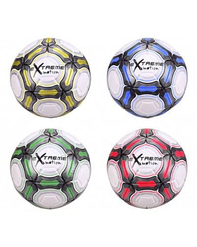Мяч футбольный  FB20152 №5, PU, 420 грамм, MIX 4 цвета