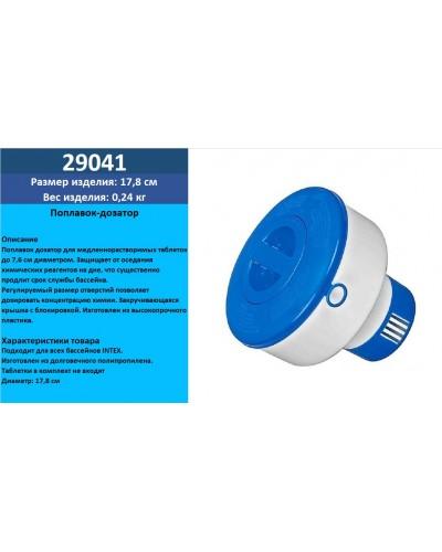Поплавок-дозатор 29041 17,8см для химии в таблетках по 20гр