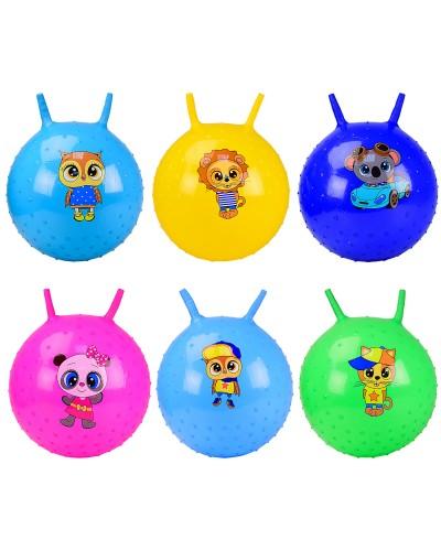 Мяч для фитнеса CB5503 рожки с шипами 55 см 400 грамм, 6 цветов