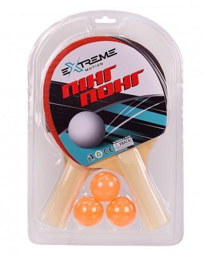 Набор для настольного тенниса TT2027 2 ракетки, 3 мячика, р-р упак.– 19.5*29.5 см, ракетки – 15*25см