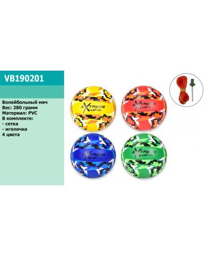 Мяч волейбол VB190201 280 грамм, PVC, 4 цвета