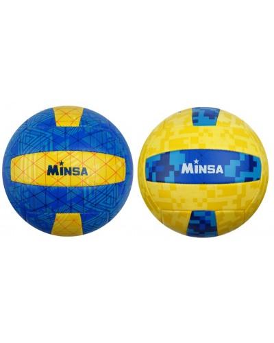 Мяч волейбольный  VB2101 №5, PVC 280 грамм, 2 цвета