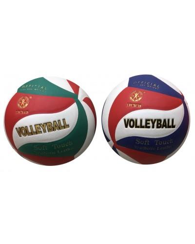 Мяч волейбольный VB2112 (VB2112-1) №5, PVC, 300 грамм,1 цвет