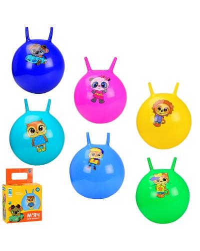Мяч для фитнеса CB5504 рожки в коробке 55 см 400 грамм, 6 цветов