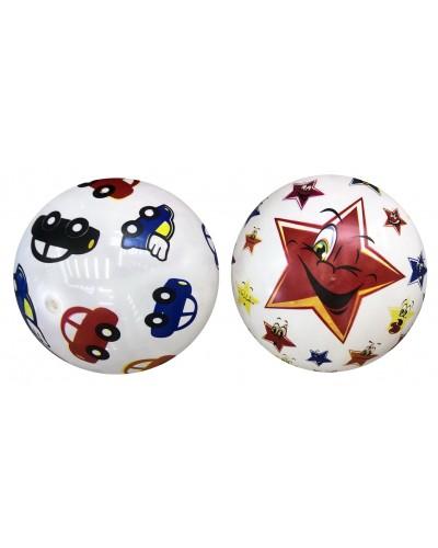 """Мяч резиновый RB2109 9"""" 55 грамм, 2 цвета"""