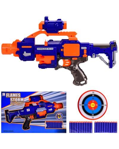 Бластер батар 7013 в кор. 51.5*9*33.5 см, р-р игрушки – 46 см