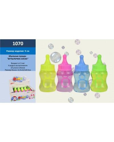 Мыльные пузыри 1070 соски, MIX 4 цвета,в боксе, цена за бокс