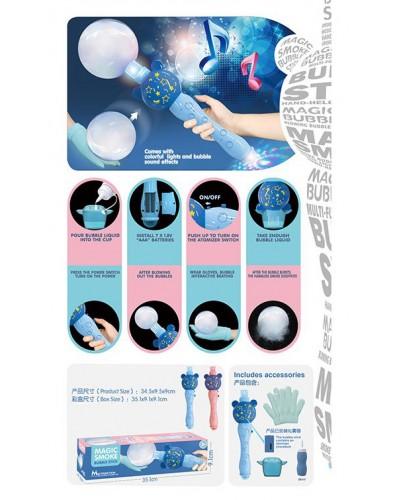 Мыльные пузыри CT001 на батар.свет,звук 35*9*9 см в коробке