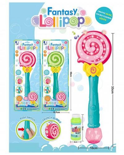 Мыльные пузыри P81018A,2 цвета, на планшетке – 15.5*5*42 см, р-р игрушки – 9.5*5*33 см