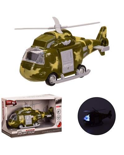 Вертолет батар. 661-05D свет, звук, в откр. кор. 22,5*9,5*14 см