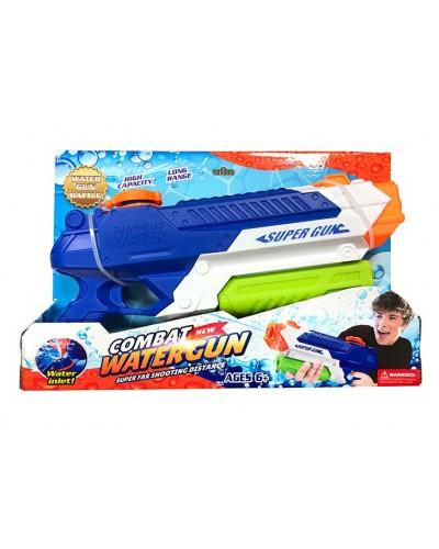Водный пистолет 990A с насосом в откр.коробке