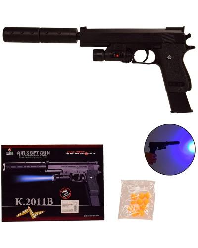 Пистолет K2011-B пульки, свет, глушитель, в коробке – 23.5*17.5*3.6 см, р-р игрушки – 34 см