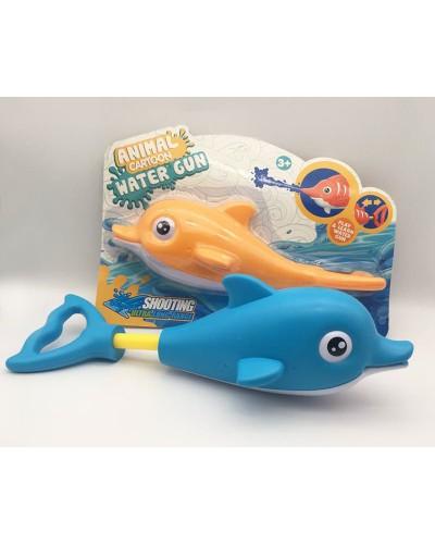 Водный пистолет 1678 Дельфин, 2 цвета 29*11,5*11 см на планшетке