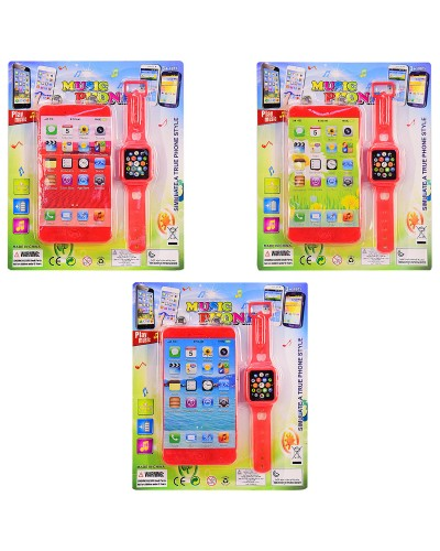 Моб.телефон 650W 3 вида,батар., с наручными часами,звук, р-р игрушки 7.5*14*1.3 см, на пла