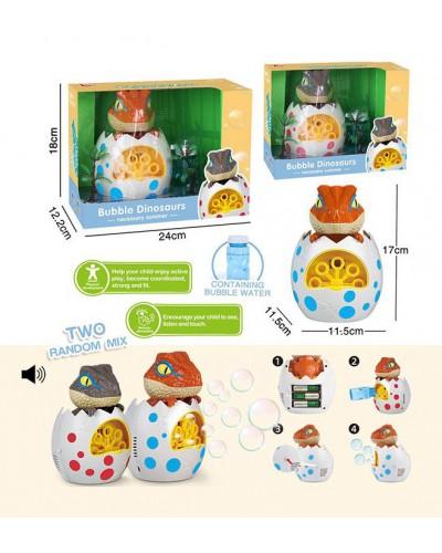 Мыльные пузыри LSP4 Динозавр на батар в цвета в коробке – 26*12.5*18 см, р-р игрушки – 12*12*17 см