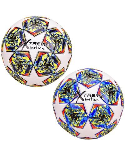 Мяч футбольный CY20986 Extreme Motion, № 5, TPE, 420 грамм, MIX 2 цвета