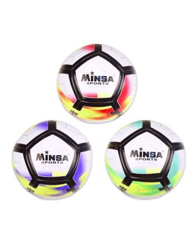 Мяч футбол E31270 №4, PVC, 300 грамм,3 цвета