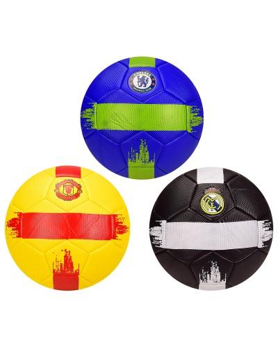 Мяч футбольный CY20905 №5, PU, 350 грамм, MIX 3 цвета