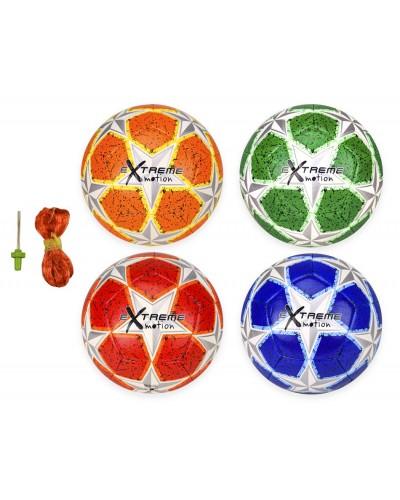 Мяч футбольный FB20150 Extreme Motion,№5, PU, 420 грамм, MIX 4 цвета