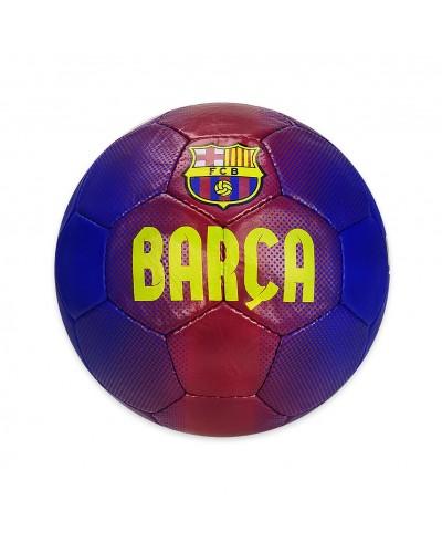 Мяч футбольный FP012 Пакистан №5, PU, 420 грамм