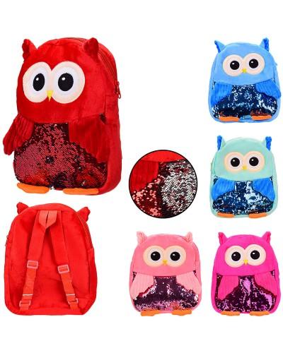 Детский плюшевый рюкзак BG8020 сова с пайетками, 5 цветов, р-р рюкзака – 25*6*30 см, в пакете