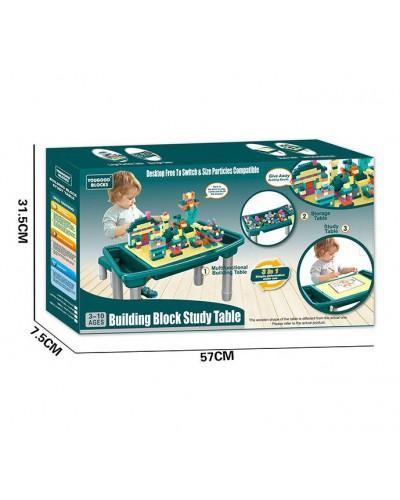 """Игровой набор """"Table block"""" UG7702 конструктор 300+ дет., в кор – 57*7.5*31.5 см"""