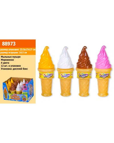 """Мыльные пузыри 88973 (по 12шт) """"Мороженое"""", 100мл, в боксе (цена за бокс) продается боксом"""