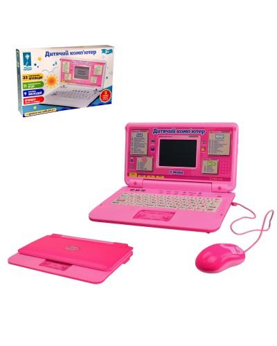Ноутбук рус-укр-англ PL-720-79, 35 функц, 11 игр, 9 мелодий, в коробке – 38.5*5*25 см