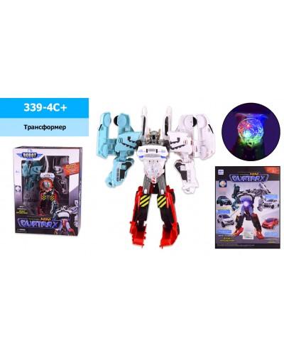 Трансформер 339-4C mini QUATRAN 5, свет, в кор 24*11*32 см, р-р игрушки – 16*10*25 см