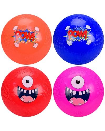 Мяч резиновый CY21002 23 см 150 грамм, 4 цвета