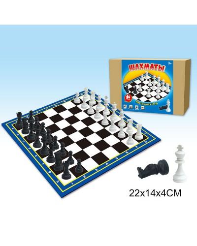Шахматы 1910T в кор. 22*14*4см