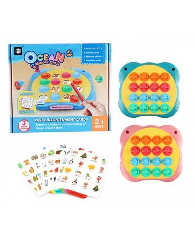"""Игровой набор 8808-1 """"Память"""", 2 цвета микс, 7 карточки, в коробке 24,3*21,3*4,6см"""