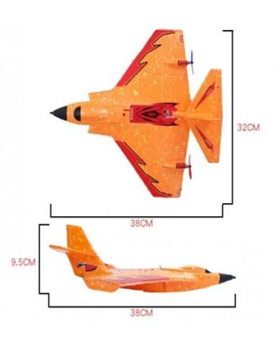 Планер на р/у X320 ОРАНЖ (20 шт)время полета 15-20 мин, плавает по воде, акум 300mAh, расст 300м, в