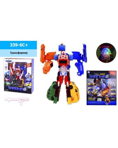 Трансформер  339-6C mini MAGMA 6, свет, в кор. 29,5*13,5*35 см, р-р игрушки – 17*11*26 см