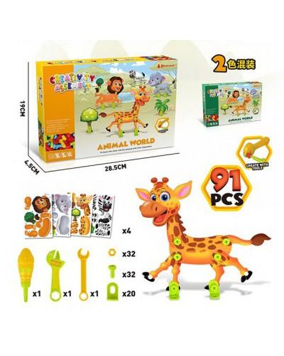 """Игра """"Магические пластины"""" 021-1 4 видов животных, 3 инст-та, 32 гайки с болтами, 20 креплений"""