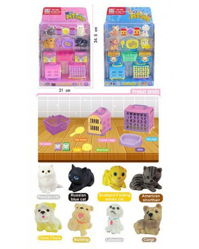 Игровой набор A1680 2 вида микс, 2 кошечки, 2 собачки, переноски, пакет корма, миски, лежанка