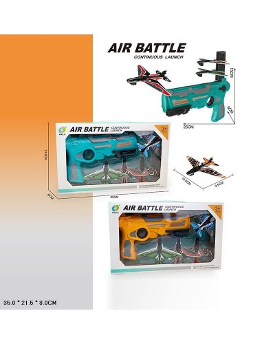 Игровой набор Air Battle K908 2 цвета, в кор. 35*21,5*8см