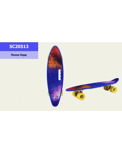 """Пенни борд 24"""" SC20513 Space, PU колеса, с ручкой, дека 60*17 cm"""