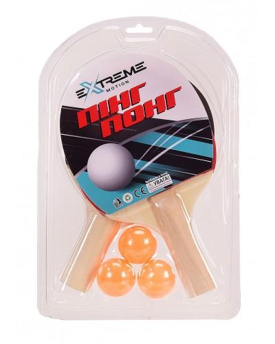 Теннис настольный TT2106 2 ракетки, 3 мячика в слюде – 19.5*4*29 см, р-р ракетки – 23 см