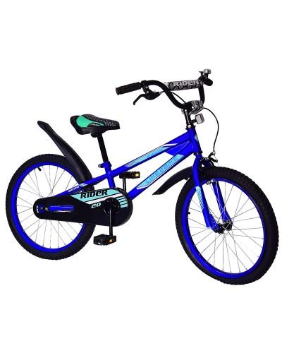 Велосипед детский 2-х колес. 20'' 212008  Like2bike Rider, синий, рама сталь, со звонком, руч.тормоз