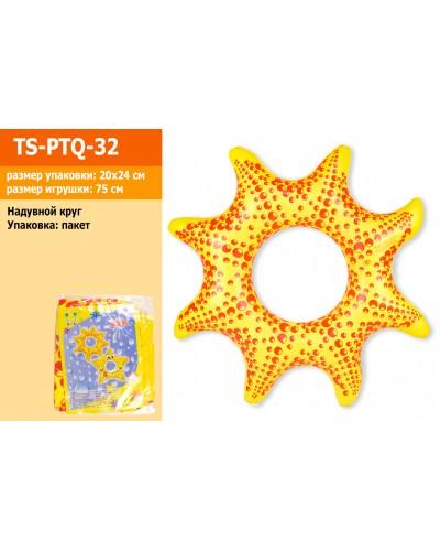 Круг надувной TS-PTQ-32 в пакете, 1вид, 75см