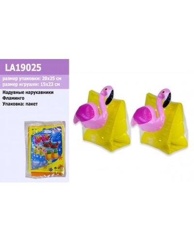 Нарукавники LA19025 в пакете 15x23cm, mix